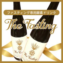 https://member.japan-fasting.or.jp/wp-content/themes/original/ml/images/material/250-250.jpg